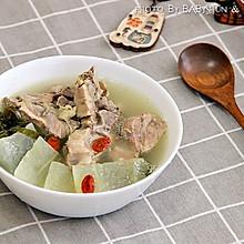 顺家私房菜——海带冬瓜龙骨汤