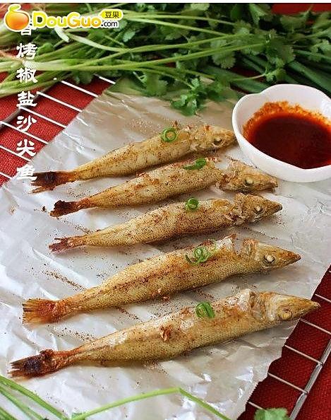 香烤椒盐沙尖鱼——烤箱食谱的做法