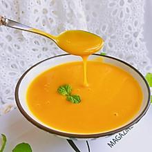 #秋天怎么吃#韩式南瓜粥—豆浆机版
