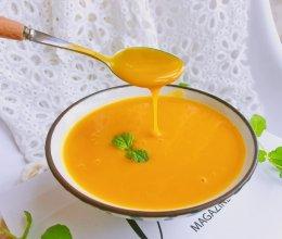 #秋天怎么吃#韩式南瓜粥—豆浆机版的做法