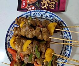 #烤究美味 灵魂就酱#彩椒梅花肉串的做法