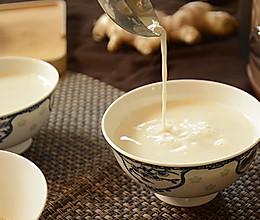 姜撞奶—驱寒神物的做法