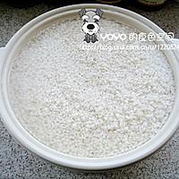 酿米酒的做法图解1