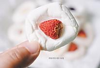 #元宵节美食大赏#颜值超高的烤棉花糖饼干|巨简单的做法