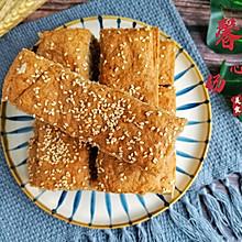 荞麦面芝麻酱烤饼