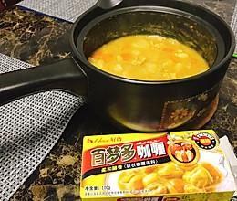 #百梦多圆梦季#寒冷的初冬,暖暖的咖喱的做法