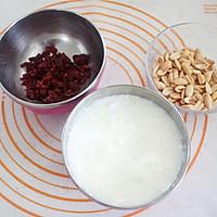 自制炒酸奶的做法图解1