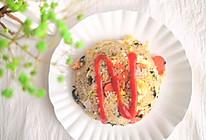 #爱乐甜夏日轻脂甜蜜#紫菜香肠炒饭的做法
