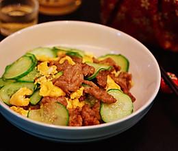 黄瓜土鸡蛋炒黑猪肉片的做法