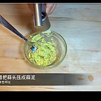 私味食光[百里香芝士焗虾]第十集的做法图解7