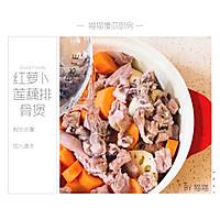 红萝卜莲藕排骨煲的做法图解8
