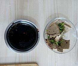 蒜酱羊肝的做法