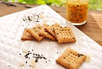 植物油版芝麻海苔苏打饼干的做法