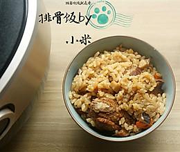 排骨饭——铁釜烧饭就是香的做法