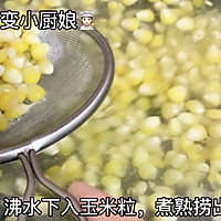 還在啃玉米嗎?學會【黃金玉米烙】,稱霸你家餐桌吖~的做法圖解4