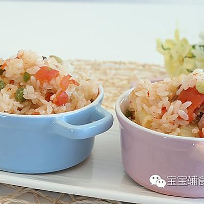 宝宝辅食微课堂  土豆排骨焖饭