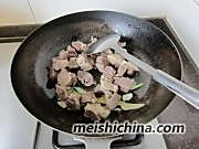 香辣羊锅的做法图解6