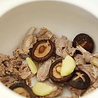 鸭肉冬瓜汤 宝宝辅食微课堂的做法图解10