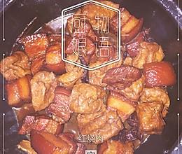 油豆腐烧红烧肉的做法