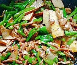 青椒炒肉丝(豆腐干)的做法