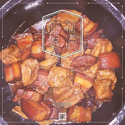 油豆腐烧红烧肉