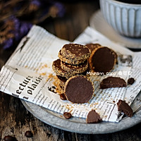 #父亲节,给老爸做道菜#巧克力椰子曲奇的做法图解14