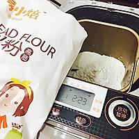 #东菱云智能面包机试用#零失败配方咸方包的做法图解2