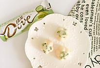 抹茶白巧克力酸奶花朵冰格 #冷藏更香脆#的做法