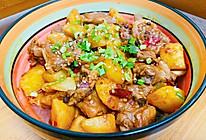 三椒土豆烧鸭的做法