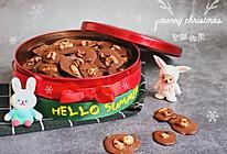 坚果巧克力脆脆#相聚组个局#的做法