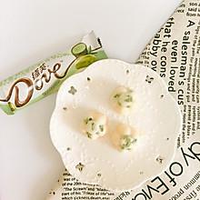 抹茶白巧克力酸奶花朵冰格 #冷藏更香脆#