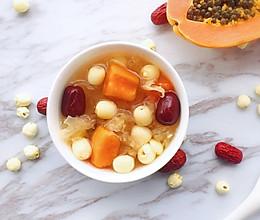 美容养颜【木瓜银耳莲子汤】#晒出你的团圆大餐#的做法