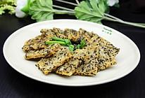 剩饭变零食,芝麻米饭饼(空气炸锅版)的做法