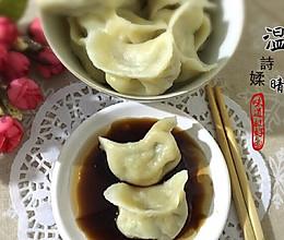 猪肉芹菜馅水饺的做法
