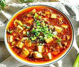 家常麻婆豆腐的做法