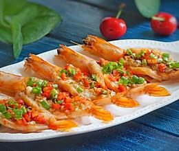 蒜蓉烤虾#美的烤箱菜谱#的做法