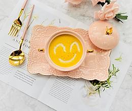 #洗手作羹汤#秀色可餐—南瓜燕麦牛奶羹的做法