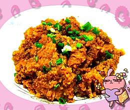 米粉蒸肉的做法