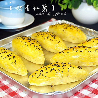一款在日本很流行的点心【奶香红薯】