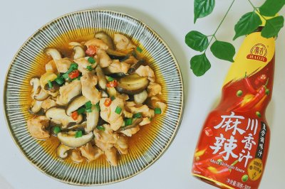 麻辣香菇蒸鸡腿