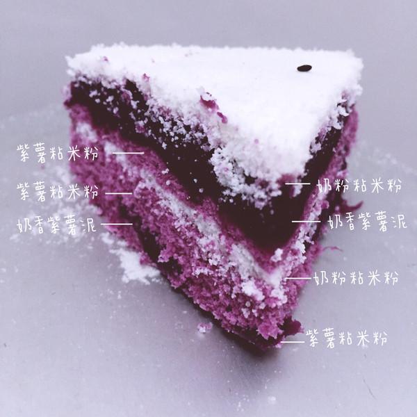 松糕太单调?紫薯颠覆你的想象