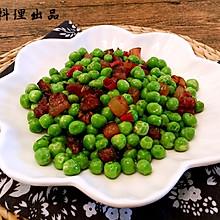 豌豆辣肉丁