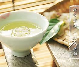 【茉莉熏茶】茉莉花茶,虽是花茶却不见花的做法