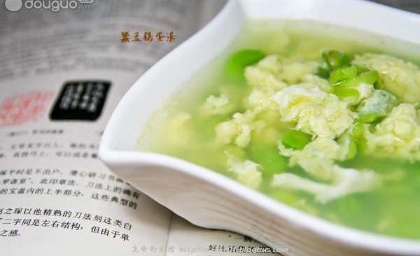 蚕豆鸡蛋汤的做法