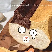 """#2021亲子烘焙组——""""焙""""感幸福#三色猫猫头牛奶吐司"""