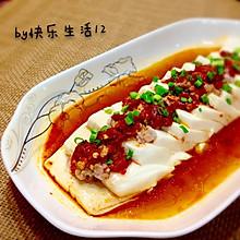 #寻找最聪明的蒸菜达人#鱼香蒸豆腐