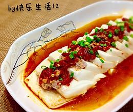 #寻找最聪明的蒸菜达人#鱼香蒸豆腐的做法