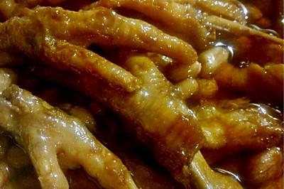 豆豉花生蒸凤爪