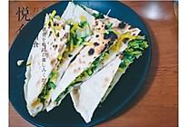 南瓜菜馍的做法