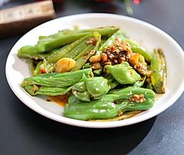 #福气年夜菜#豆瓣青椒的做法